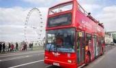 循環巴士遊歐洲系列