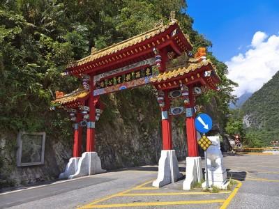 1 日花蓮太魯閣(大理石)峽谷觀光