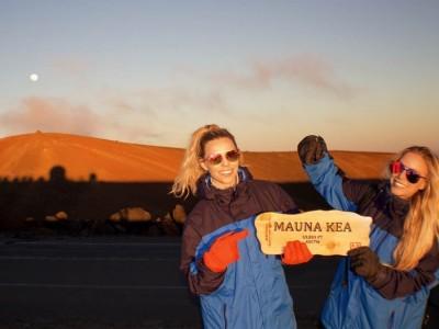 BHM2 大島莫納凱亞雪山登頂觀賞日落觀星及希洛火山國家公園二日遊