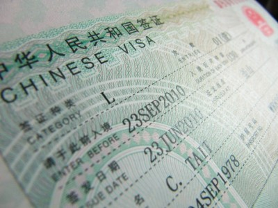 China Visa 10 years multiple entry 中國簽證 10 年多次