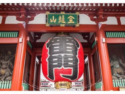 日本經典之旅,雙溫泉豪華美食6日遊-2020